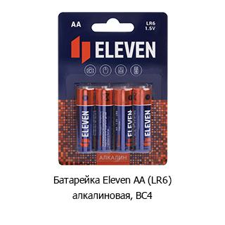 Батарейка Eleven AA (LR6) алкалиновая