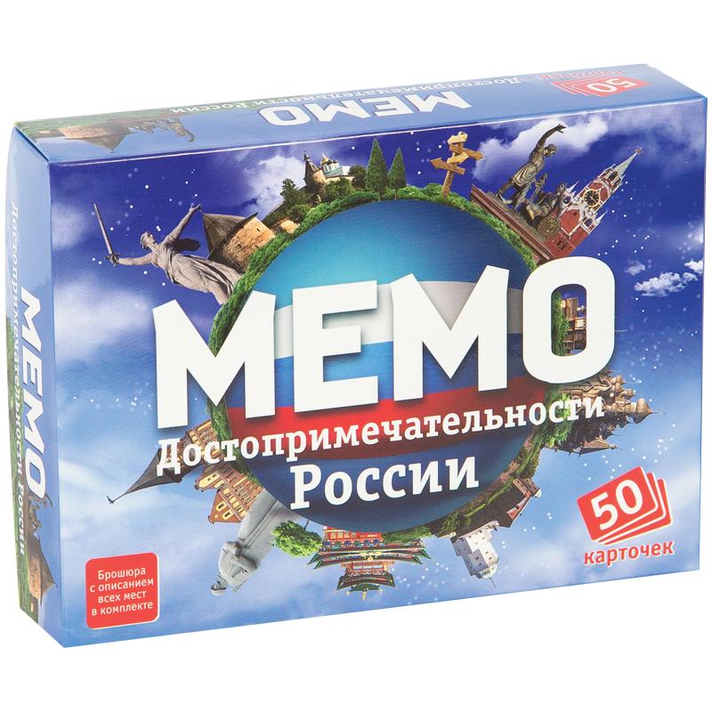 Мемо россия карточки магнитные подхваты для штор купить