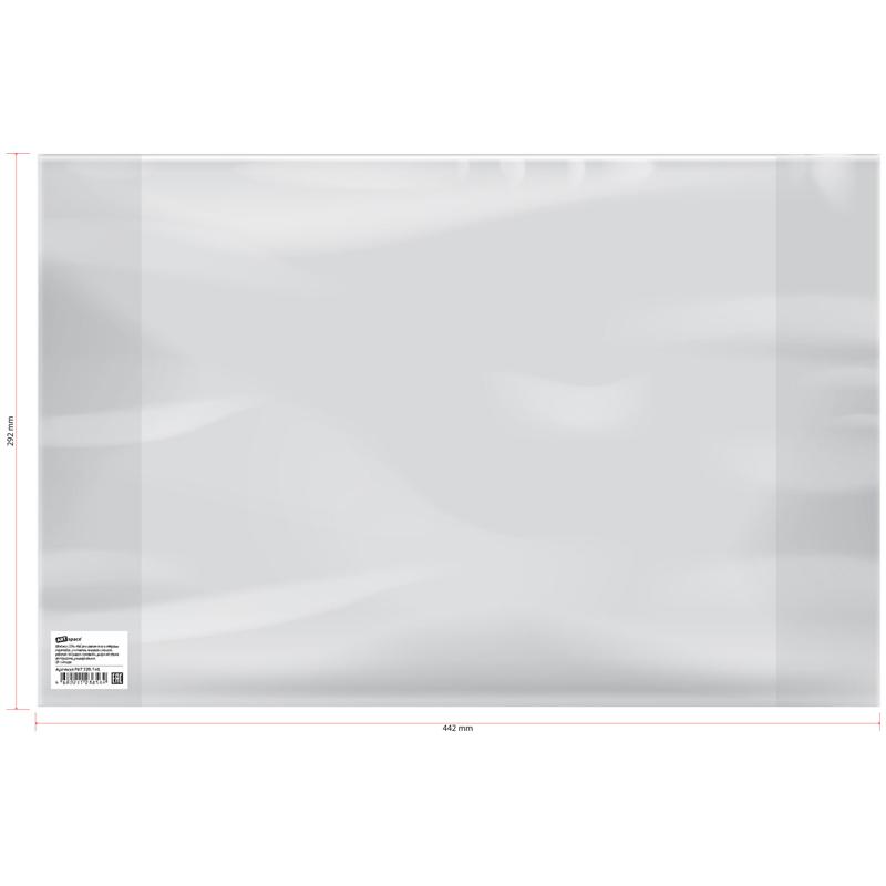 Анонс-изображение товара обложка 292*442 д/учеб. и тетр. а4/конт. карт/атласов artspace, пэ 140мкм шк, pet 292.140