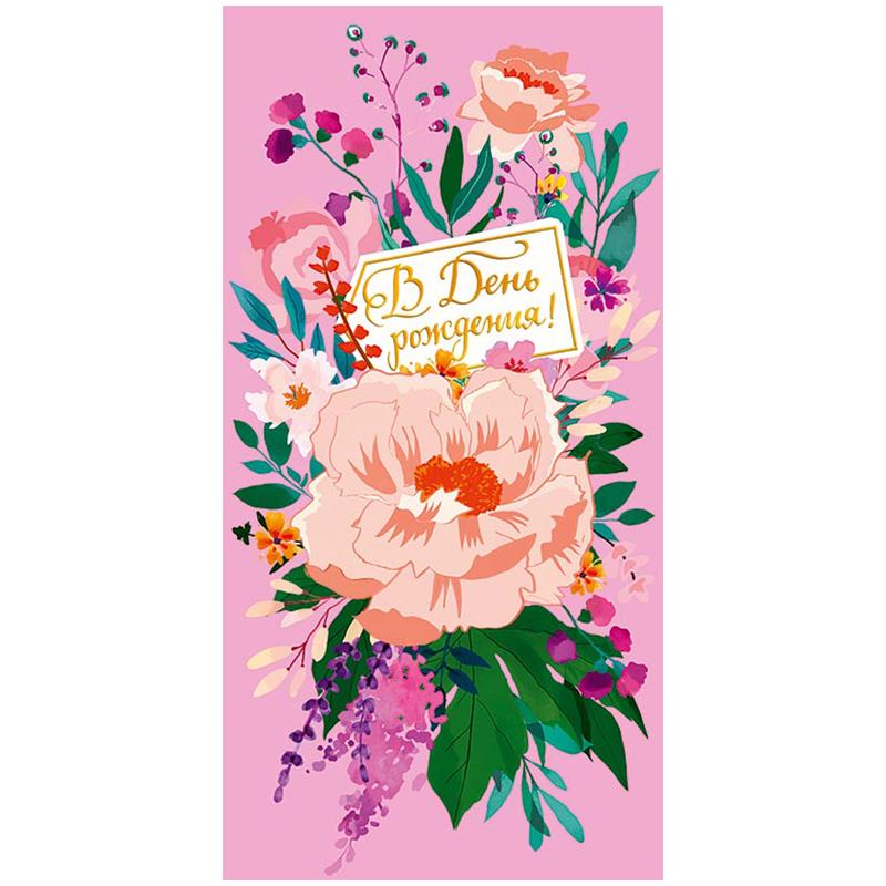 """Анонс-изображение товара конверт для денег арт и дизайн """"в день рождения!"""", 83*167мм., вырубка, 314,93"""