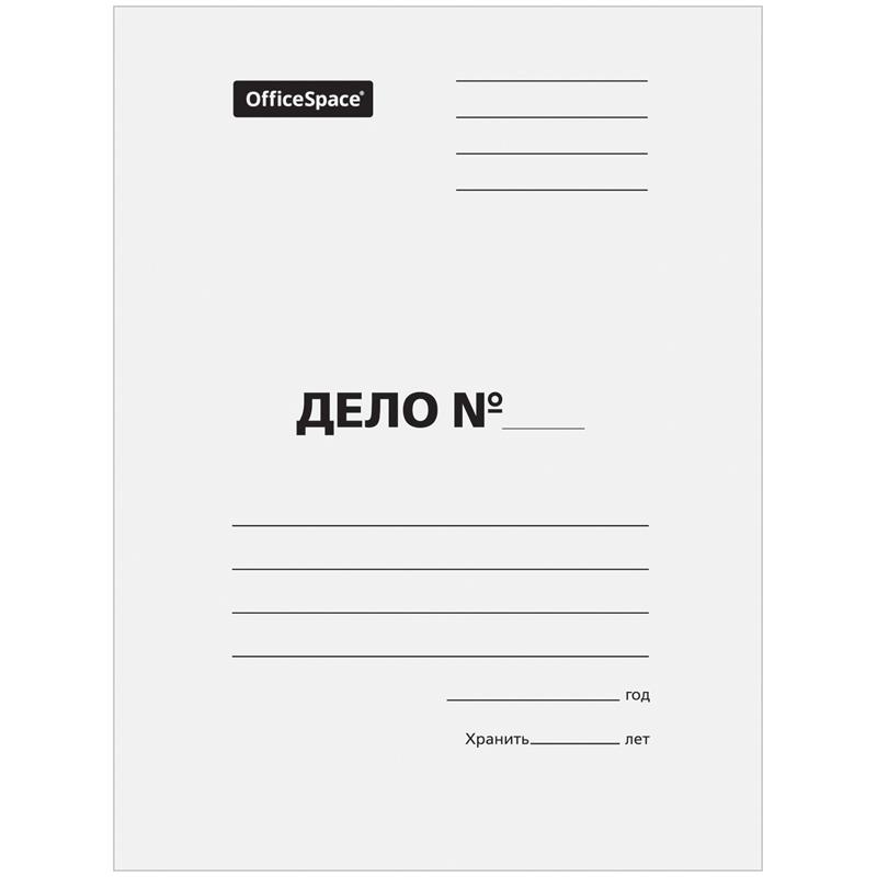 Анонс-изображение товара папка дело картонная (без скоросшивателя) officespace, белая мелованная,пл.280-300г/кв.м,арт.158531
