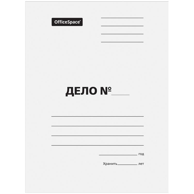 Анонс-изображение товара папка дело картонная (без скоросшивателя)officespace, немелованная, 260г/м2, белый, до 200л., 257313
