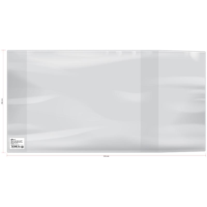 Анонс-изображение товара обложка 286*550 для учебников младших классов/изд-ва титул/англ. яз. биболетовой/раб. тетрадей, унив